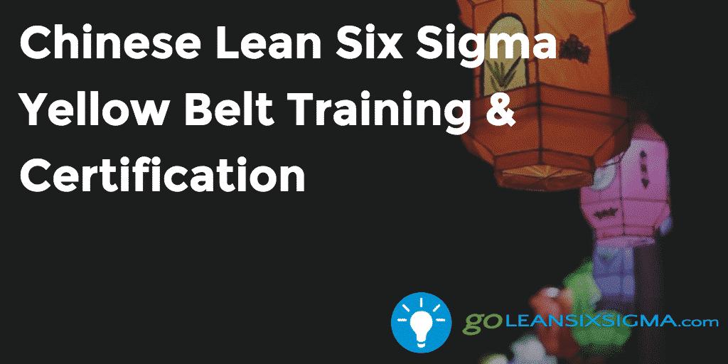 Chinese Lean Six Sigma Yellow Belt Training & Certification