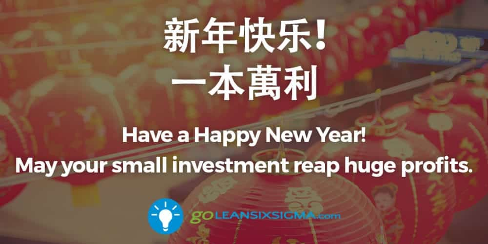 Chinese New Year 2018 GoLeanSixSigma.com