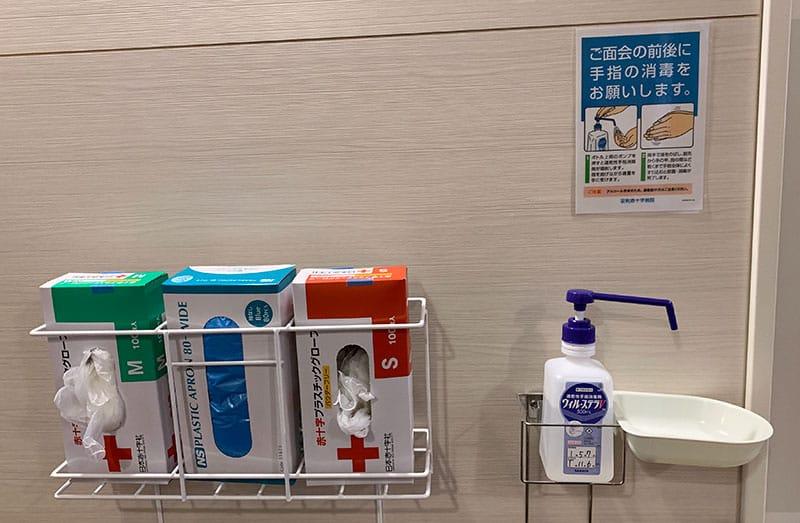 Lean Six Sigma Is Everywhere - Japan Hospital Sanitizing - GoLeanSixSigma.com